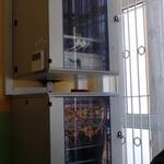 Szafa dystrybucyjna w Szkole Podstawowej w Wiślicy